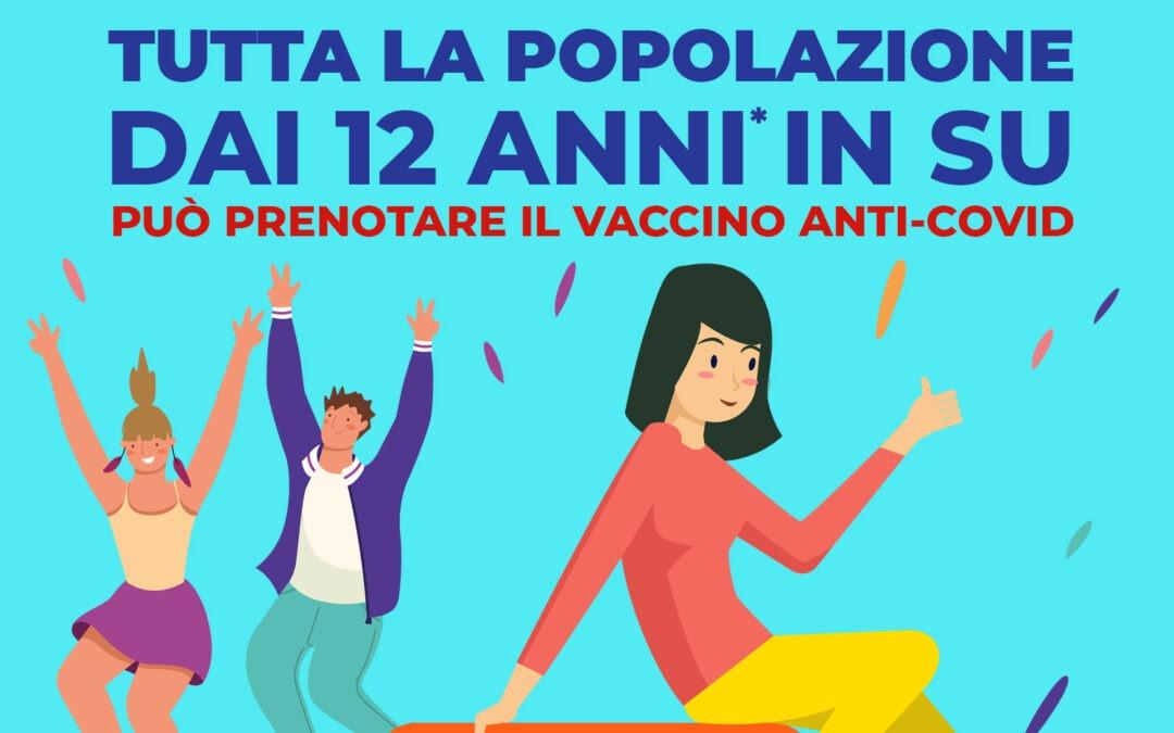 """Campagna vaccinale Liceo """"Garibaldi"""" – 28 Luglio"""